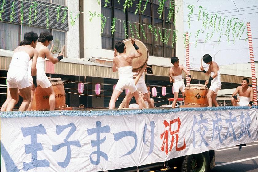 Japonia_20